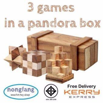 ของเล่นไม้ 3 เกมส์ในกล่องไม้ปริศนาแพนโดร่า (Wooden toy 3 games in a pandora box)