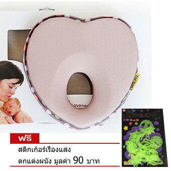 Baby Pillow หมอนหัวทุย หมอนหลุม หมอนสำหรับเด็ก (สีน้ำตาล)