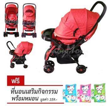 BabyMom Neolife รถเข็นเด็ก Jumbo ปรับเข็นได้ 2 ด้าน พร้อมที่นอนปิคนิค หมอนข้าง สีแดงเลือดหมู