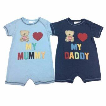 LITTLE BABY M เสื้อผ้าเด็กเล็ก ชุดหมีแพ็คคู่ Love Mom Dad สีฟ้า