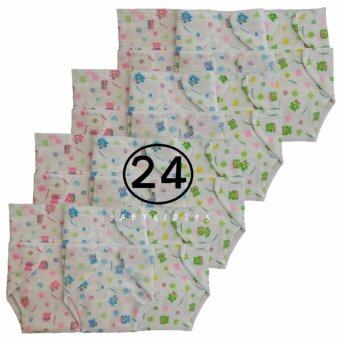 BABYKIDS95 กางเกงผ้าอ้อมสาลู (เป้าหนา) เด็กแรกเกิด-1ขวบ คละลาย 24 ตัว