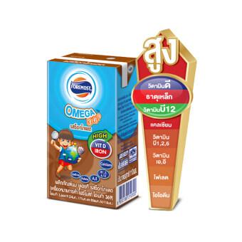 ขายยกลัง! โฟร์โมสต์ นม UHT สูตร Omega 110 มล. รสช็อคโกแลต (48 กล่อง/ลัง)