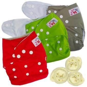 กางเกงผ้าอ้อมกันน้ำ+แผ่นซับไมโครฯ Size:3-16กก. เซ็ท3ตัว (Grey/Green/Red)