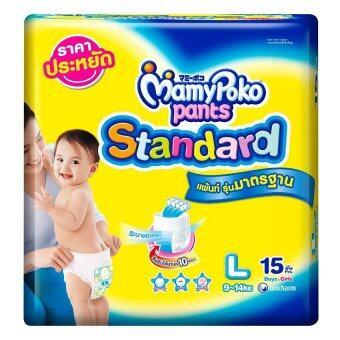ขายยกลัง! Mamy Poko กางเกงผ้าอ้อม Ultra Protect รุ่น Standard ไซส์ L ขนาด 8 แพ็ค แพ็คละ 15 ชิ้น (ทั้งหมด 120 ชิ้น)