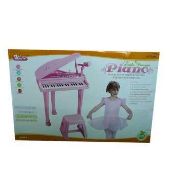 เปียโนเด็กสีชมพูสุดหวาน Baoli Little Princess Piano-Kidjoyjoy