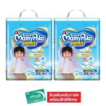 MAMYPOKO มามี่โพโค กางเกงผ้าอ้อมเด็ก PANTS EXTRA DRY SKIN - BOY ไซส์ XXXL 14 ชิ้น (2 แพ็ค ทั้งหมด 28 ชิ้น)