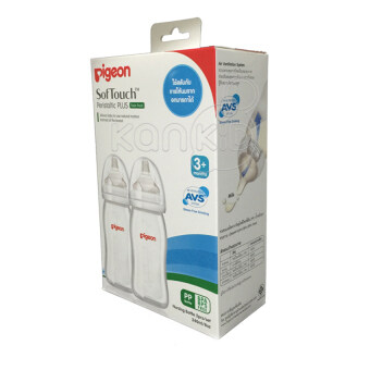 Pigeon พีเจ้น ขวดนม PP 240 มล. ทรงคอกว้าง พร้อมจุกนมเสมือนนมมารดา รุ่นพลัส Size M แพ็ค 2 ขวด (image 1)