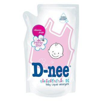 ขายยกลัง D-nee น้ำยาซักผ้าเด็ก กลิ่น Honey Star ชนิดเติม ขนาด 600 มล. (12 ถุง/ลัง)