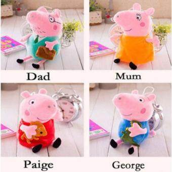 Harga 4PCS/Set Peppa Pig George Father & Mother Plush Soft Toys Stuffed Dolls For Kids - intl