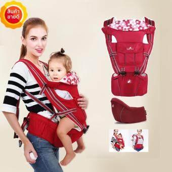 Pstore เป้อุ้มเด็ก แบบมีฐานรองนั่ง 12IN1 Multi-Fuctional Baby Carriers - สีแดง