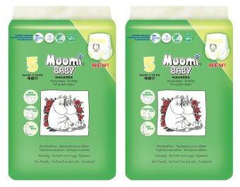 Muumi Baby ผ้าอ้อมเด็กสำเร็จรูป ชนิดกางเกง ไซส์ M (7-15 kg.) บรรจุ 40 ชิ้น 2 ห่อ