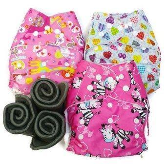BABYKIDS95 กางเกงผ้าอ้อมกันน้ำ+แผ่นซับชาโคล Size:3-16กก. เซ็ท3ตัว (Pink Animals,Mixed Hearts, Pink Zebra)