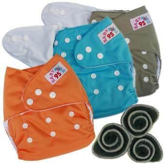 BABYKIDS95 กางเกงผ้าอ้อมกันน้ำ+แผ่นซับชาโคล Size:3-16กก. เซ็ท3ตัว (Grey/Blue/Orange)