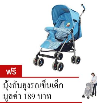 KAKUKI รถเข็นเด็ก Baby car stroller รุ้น-S812T (สีฟ้า) ฟรี มุ้งกันยุงรถเข็นเด็ก