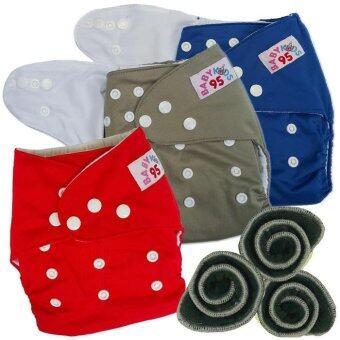 BABYKIDS95 กางเกงผ้าอ้อมกันน้ำ+แผ่นซับชาโคล Size:3-16กก. เซ็ท3ตัว (Dark Blue/Grey/Red)