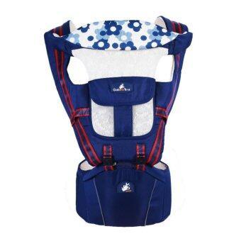Mustme เป้อุ้มเด็ก แบบมีฐานรองนั่ง 12IN1 Multi-Fuctional Baby Carriers - สีน้ำเงิน