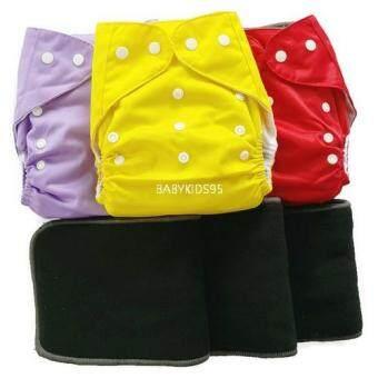 BABYKIDS95 กางเกงผ้าอ้อมซักได้ กันน้ำ TPU + แผ่นซับชาโคลหนา5ชั้น (Purple,Yellow,Red)