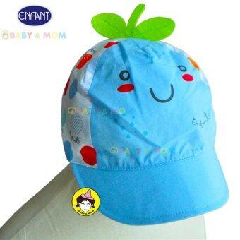 Enfantหมวกผลไม้เด็กสีฟ้า เส้นรอบศรีษะ 42 ซม.