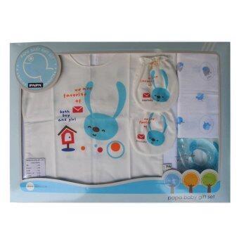 PAPA BABY ชุดของขวัญ สำหรับเด็กแรกเกิด – สีฟ้า