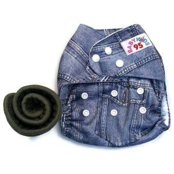 BABYKIDS95 กางเกงผ้าอ้อมกันน้ำ+แผ่นซับชาโคล Size:3-16กก. (Jeans)