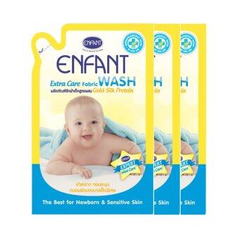 ENFANT 3ชิ้น ผลิตภัณฑ์ซักผ้าสำหรับเด็กแรกเกิด 700มล.