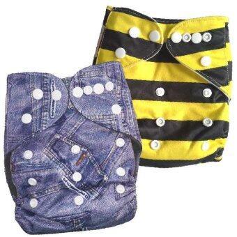 BABYKIDS95 กางเกงผ้าอ้อมกันน้ำ รุ่นดีลักส์ ไซส์เด็ก 3-16กก. เซ็ท 2ตัว แบบที่ 69