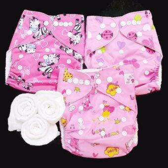 กางเกงผ้าอ้อม กันน้ำ PUL +แผ่นซับไมโครฯ Size:3-16กก. เซ็ท3ตัว A3-3010