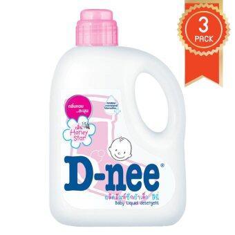 Pack 3 น้ำยาซักผ้าเด็ก D-nee แบบขวด 960 มล. สีชมพู