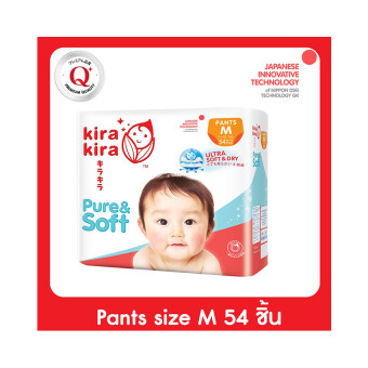 Kira Kira เพียวร์แอนด์ซอฟต์ กางเกงผ้าอ้อมสำเร็จรูป ไซส์ M (54 ชิ้น)