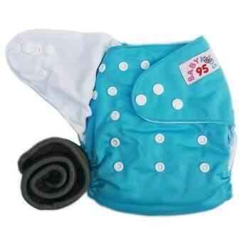 BABYKIDS95 กางเกงผ้าอ้อมกันน้ำ+แผ่นซับชาโคล Size:3-16กก. (Blue)