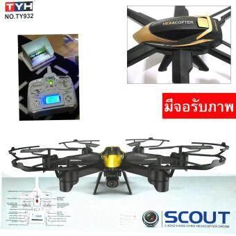 Drone ติดกล้องความละเอียดสูง มีจอ 6 ใบพัด พร้อมระบบถ่ายทอดสดแบบ Realtime(สามารถต่อดูภาพผ่านมือถือได้ทันที)สีดำ