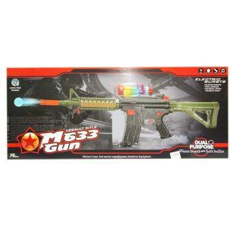 ปืน ปืนM16 ไฟฟ้า ยิงกระสุนโฟม กระสุนน้ำ M633