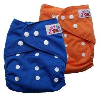 BABYKIDS95 กางเกงผ้าอ้อมซักได้ กันน้ำ ไซส์เด็ก 3-16กก. เซ็ท 2ตัว (สีน้ำเงิน/สีส้ม)