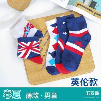 Harga Bear Fashion Boys Girls Kids 5 Pairs England Style School Baby Children Cotton Socks - intl