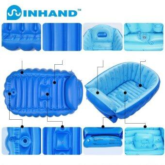 Inhand อ่างอาบน้ำเป่าลม (สีชมพู) แถมฟรี Air Pump + Repair Kit - 4