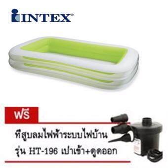 Intex สระน้ำเป่าลมสี่เหลี่ยมแฟมิลี่ 262x175x56 ซม. รุ่น 56483 (สีเขียว) ฟรี ที่สูบลมไฟฟ้าอย่าง 550 บาท