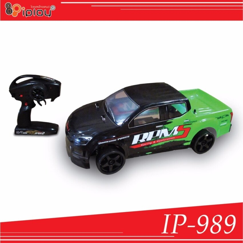 iplay รถบังคับดริฟท์ IP-989_GREEN-B(สีเขียว)