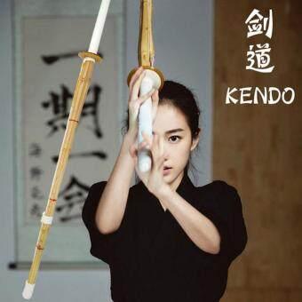 JAPAN ดาบเคนโด้ ไม้ไผ่ งานคุณภาพ Kendo sword ใช้ฝึก หรือ ออกกำลังกายได้เป็นอย่างดี ความยาว 120 CM