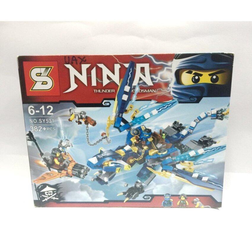 ชุดตัวต่อเลโก้ นินจาโกภาคใหม่ ชุด Jay Thunder Dragon NINJA Thunder Swordsman No.SY531 (382 ชิ้น)