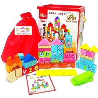 JKP Toys ของเล่นไม้ เสริมพัฒนาการ บล็อคไม้ ลาย ABC 100 ชิ้น