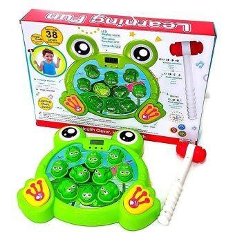 ขาย JKP Toys ของเล่นเสริมพัฒนาการเกมส์ตีกบเสริมพัฒนาการ