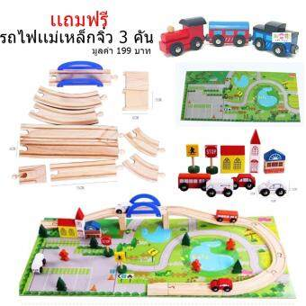 JKP Toys ของเล่นเสริมพัฒนาการ บล็อกไม้ชุดสร้างเมือง Rail Overpassเมืองจำลอง ฟรี รถไฟเเม่เหล็ก 3 คัน