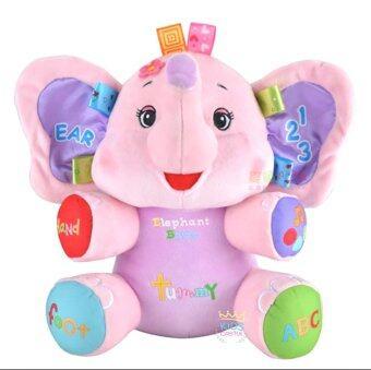 Jolly Baby ตุ๊กตาสอนภาษาน้องช้างสีชมพูมีเสียงดนตรี Jolly Baby