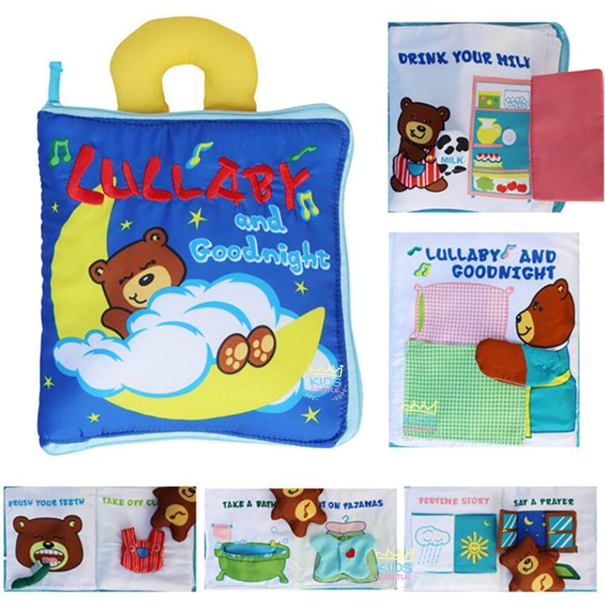 Jolly Baby หนังสือผ้าเสริมพัฒนาการพี่หมีฝันดี lullaby and goodnight image