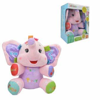 Jolly Baby ตุ๊กตาเสียงดนตรี สอนภาษา น้องช้างสีชมพู