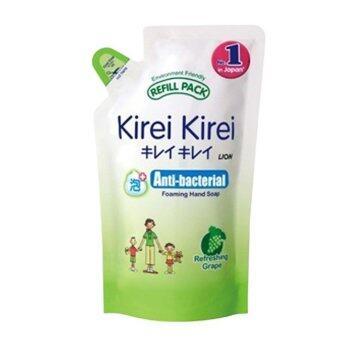 ขายยกลัง! LION Kirei Kirei Family Foaming Hand Soap สีเขียว กลิ่นองุ่น 200 ml (12 ถุง)