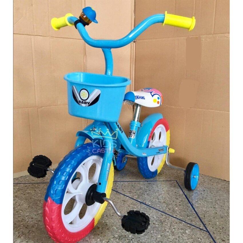 Kids Castle จักรยานสามล้อสำหรับเด็กรุ่นใหม่สีฟ้าพาสเทล