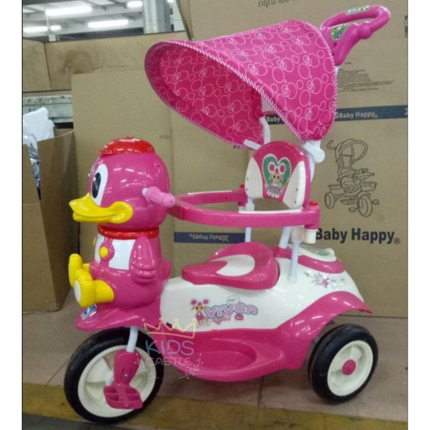Kids Castle รถจักรยานสามล้อเด็กหน้าเป็ดมีด้ามเข็นร่มบังแดดถอดได้มีเสียงดนตรีสีชมพู