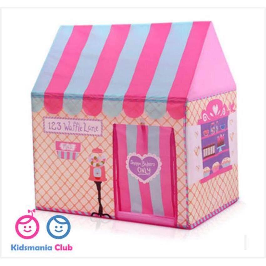 เต็นท์เด็ก เต๊นของเล่น เต๊นร้านขายของ เบเกอรี่ Kidsmania 80x100x110 cm.