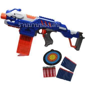 KNK TOY ปืนเนิร์ฟ Nerf ปืนEVAยิงอัตโมมัติกระสุนโฟม พร้อมถ่าน 9926